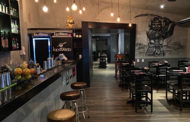 kentaro-bar.jpg