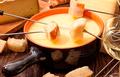 Divino Gourmet4.png