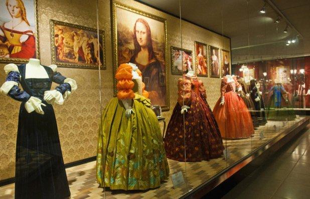 Museu na Serra