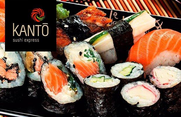 kanto-sushi-blockside.jpg