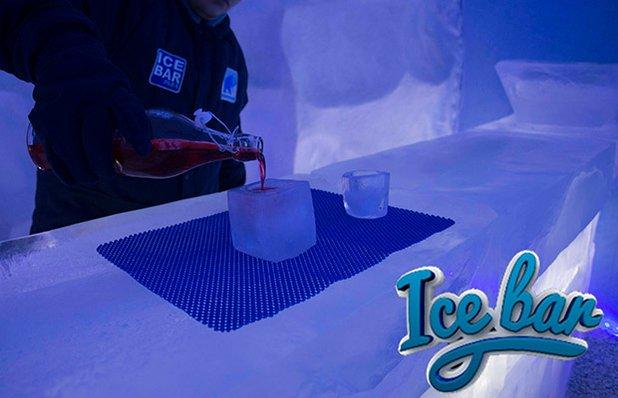 ice-bar-park-mundo-gelado-imagem5.jpg
