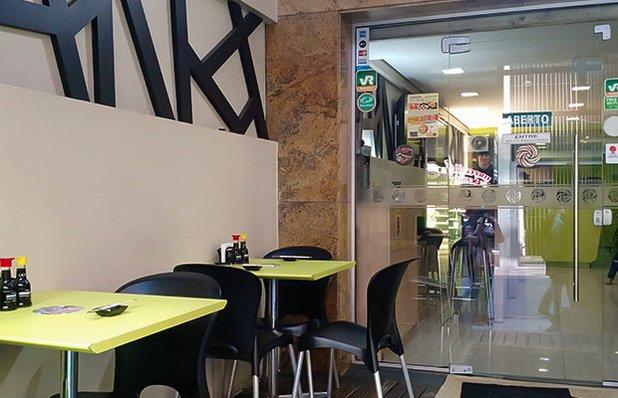 kanto-sushi-fachada.jpg