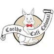 Logo Coelho Café Colonial